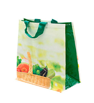 Novo saco reutilizável da Mercadona